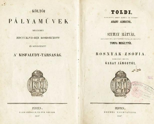 A Toldi első kiadása